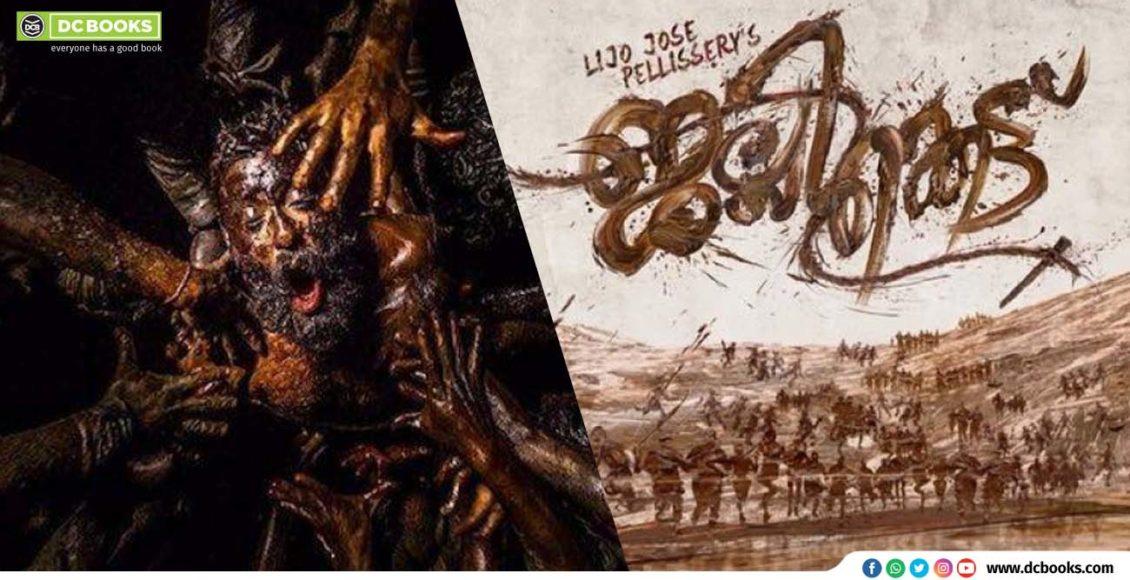 JELLIKETTU-malayalam-movie