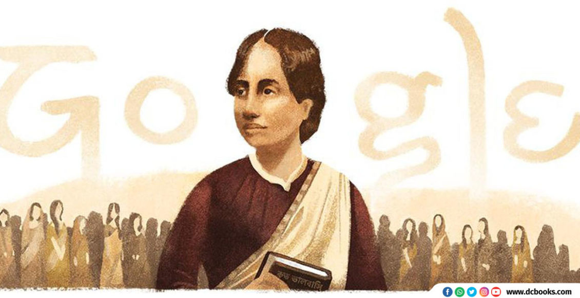 Kamini-Roy-Google-Doodle