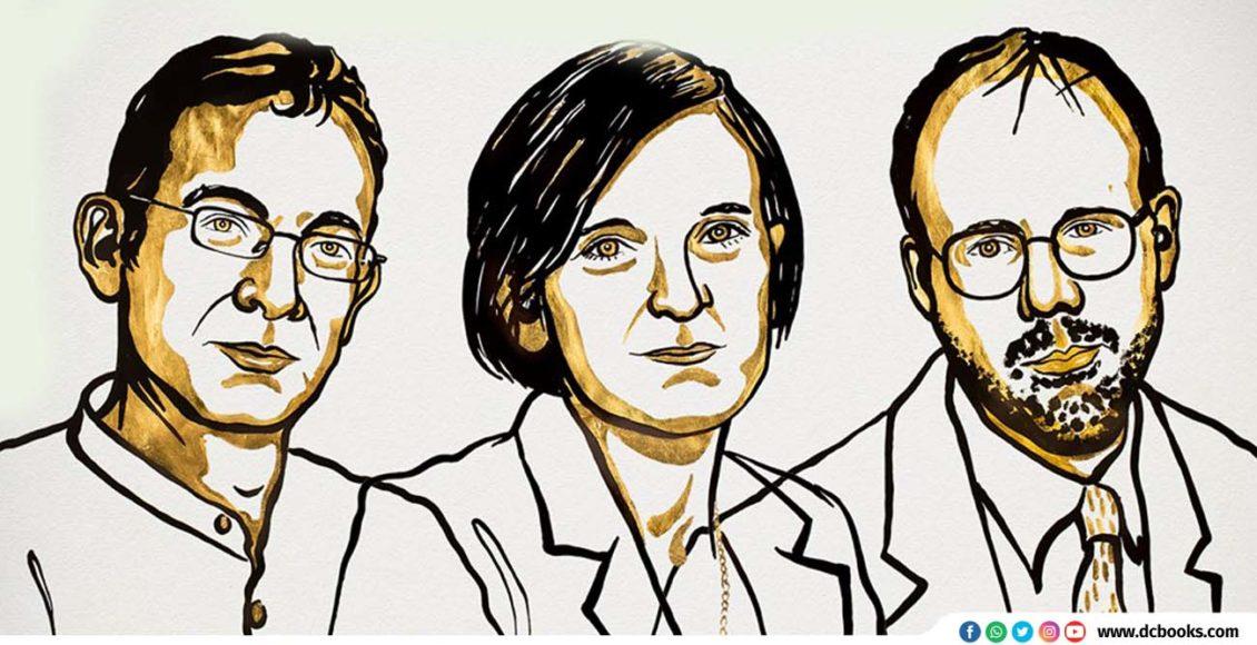 nobel-prize-for-economics