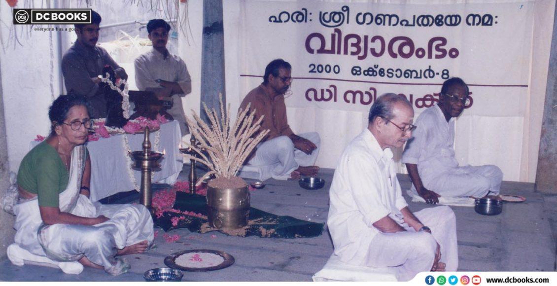vidyarambham oct 07