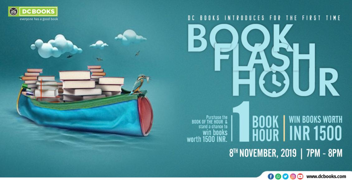 Book flash hour mal banner nov 07