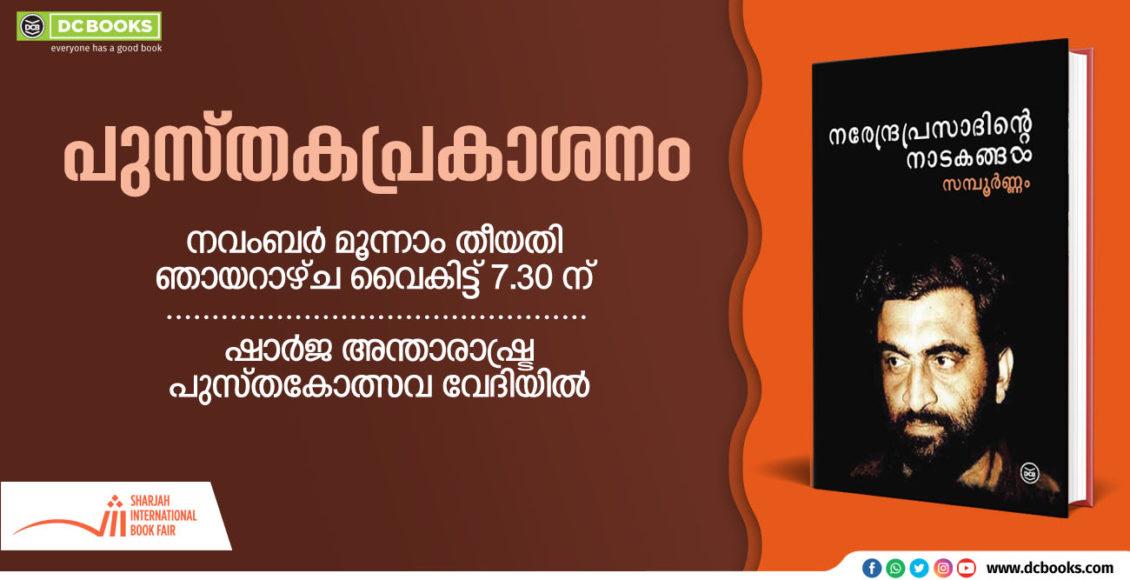 Book release SIBF nov 02