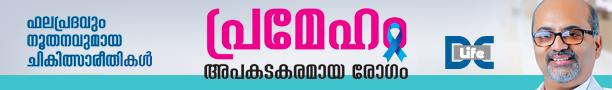 Prameham Book header
