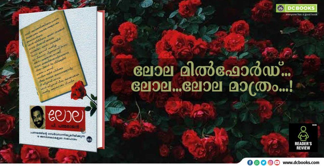Reader's Review nov 21 LOLA banner