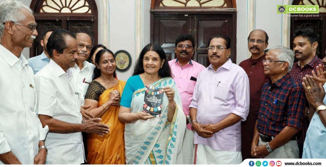 Book release Himashailangalkapuram Resized