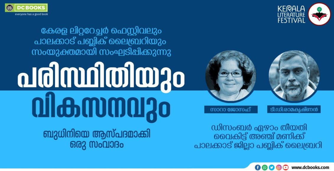 Budhini talk banner dec 03