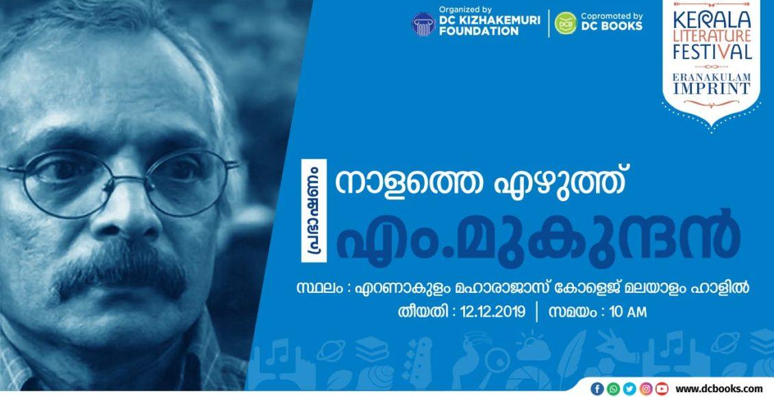 KLF imprints – Eranakulam banner