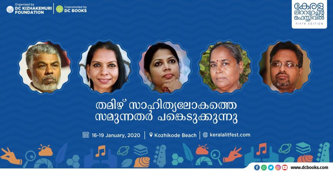 KLF speakers dec 10 banner