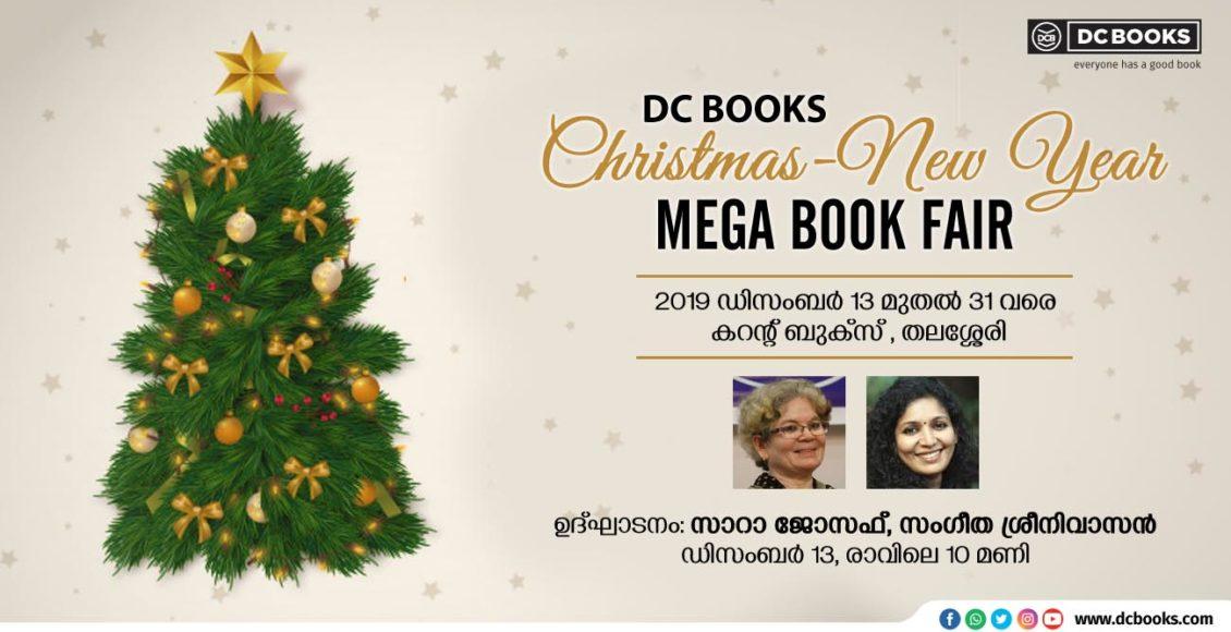 X'mas Book fair DEC 11