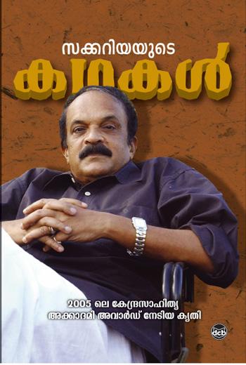 book -cover