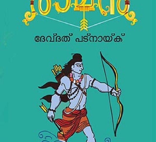 raman-book