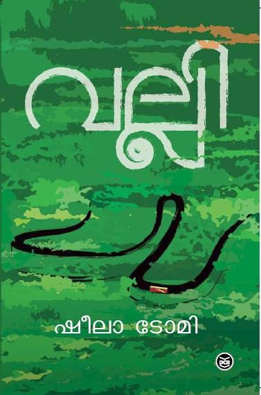 valli book