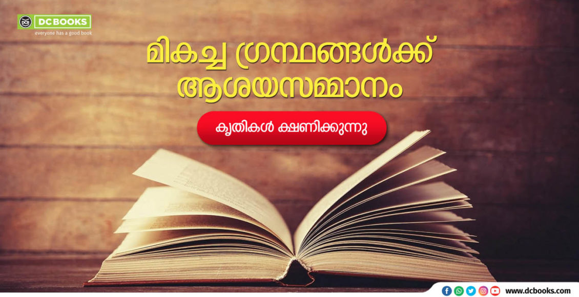 Best book award jan 2