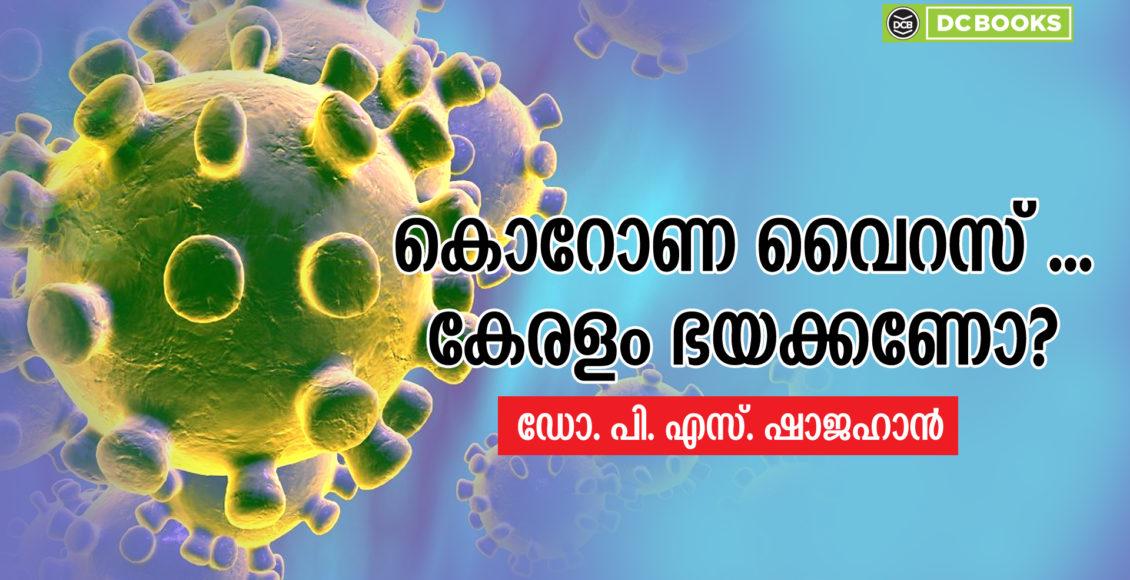 KORONA VIRUS thump