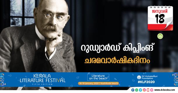 Malayalam Today