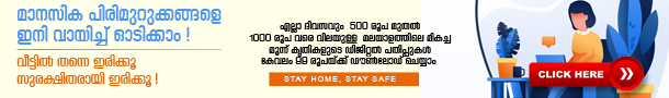 2 offer banner 2b