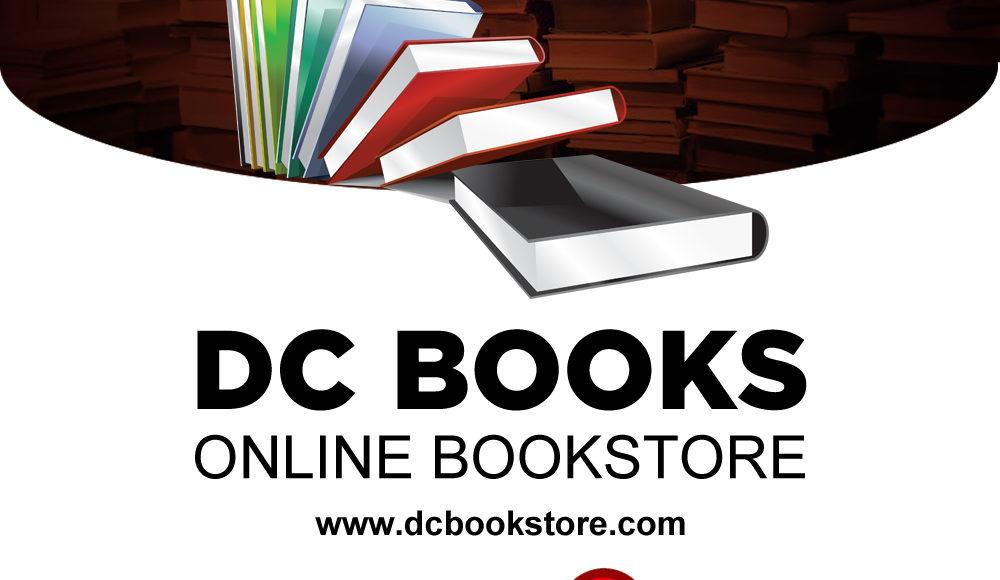 DC Bookstore squre