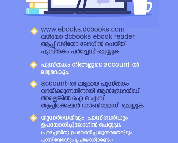 How_to_download_eBook