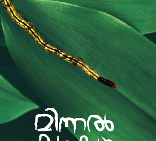 MINNAL-KATHAKAL