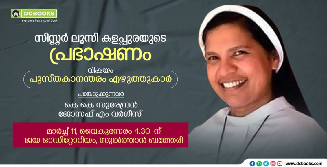 Sister Lucy mar 10