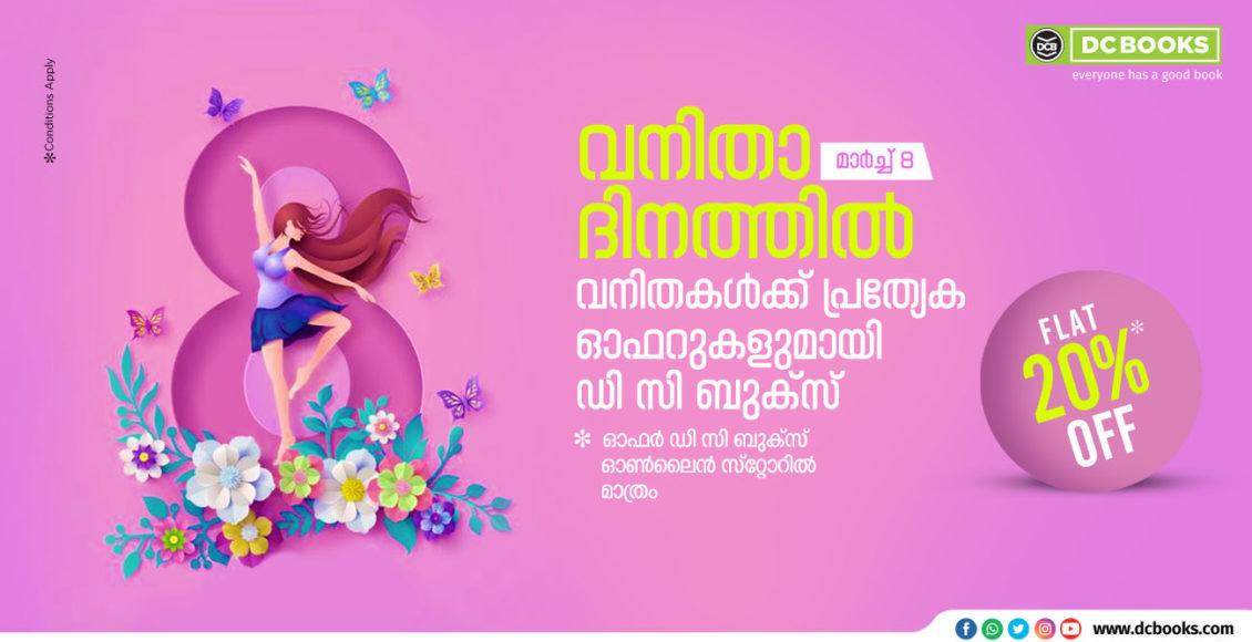 Womens Day banner Mar 6
