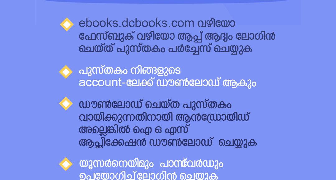 ebook steps