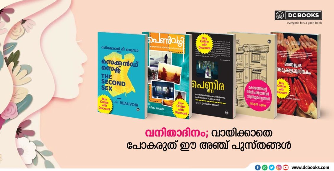women's day books mar 7
