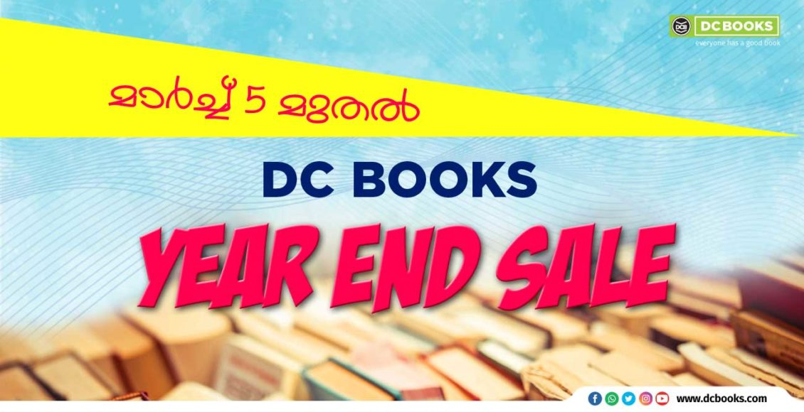 year-end-sale-banner