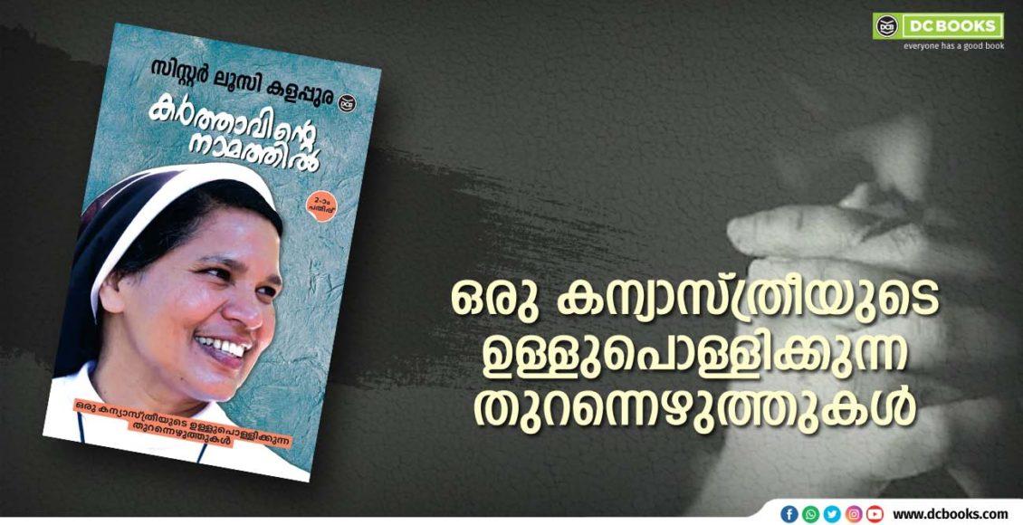 Karthavinte-Namathil-book