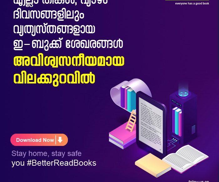 WhatsApp Image 2020-04-03 at 2.09.05 PM