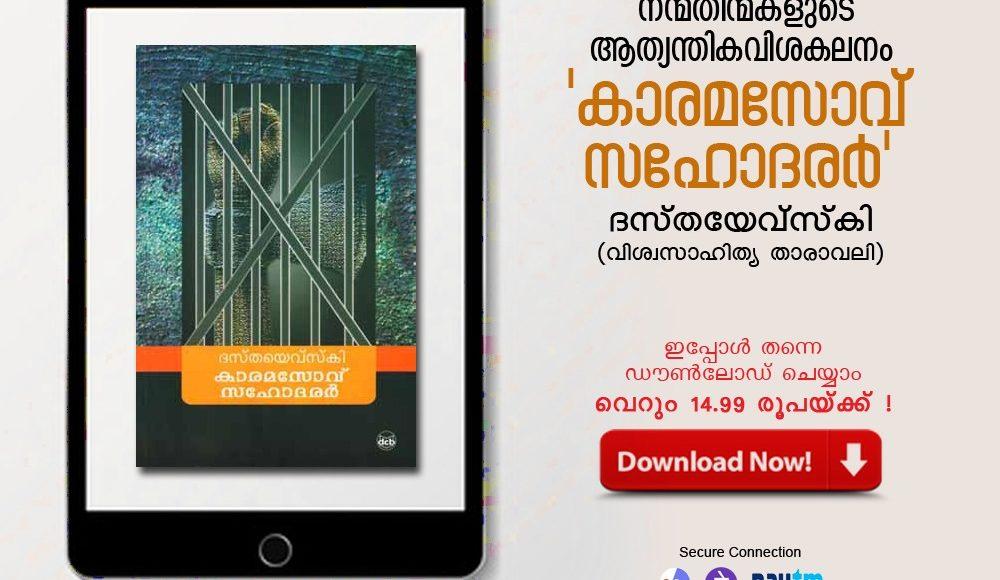 WhatsApp Image 2020-04-10 at 9.06.35 AM