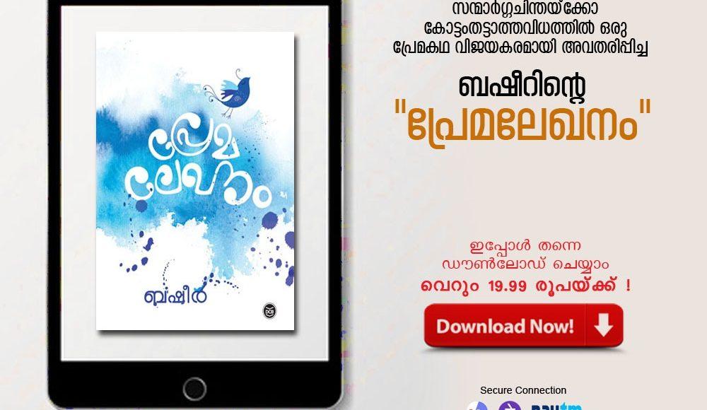 WhatsApp Image 2020-04-15 at 9.46.55 AM