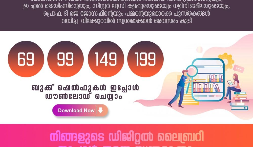 WhatsApp Image 2020-04-25 at 10.23.59 AM