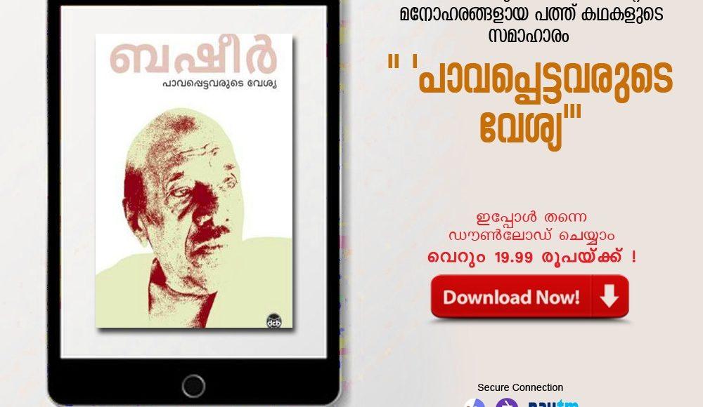 WhatsApp Image 2020-04-27 at 2.22.49 PM