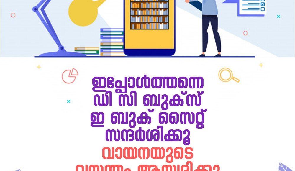 WhatsApp Image 2020-05-05 at 9.49.44 AM