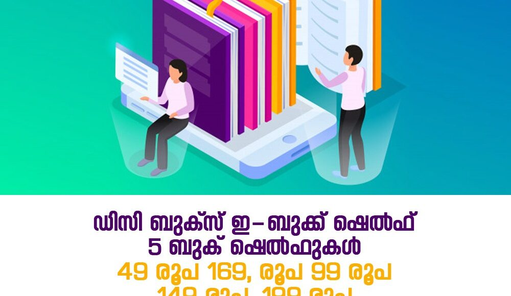 WhatsApp Image 2020-05-05 at 9.49.46 AM