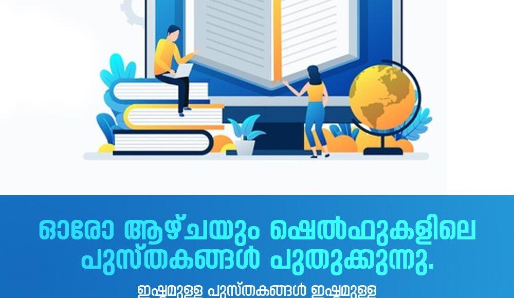 WhatsApp Image 2020-05-05 at 9.49.47 AM