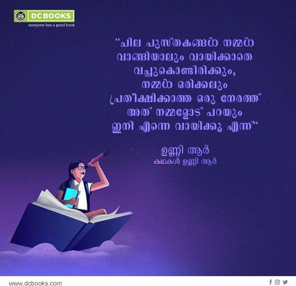 54326856-e62f-45ad-ae93-b132be4f43b6