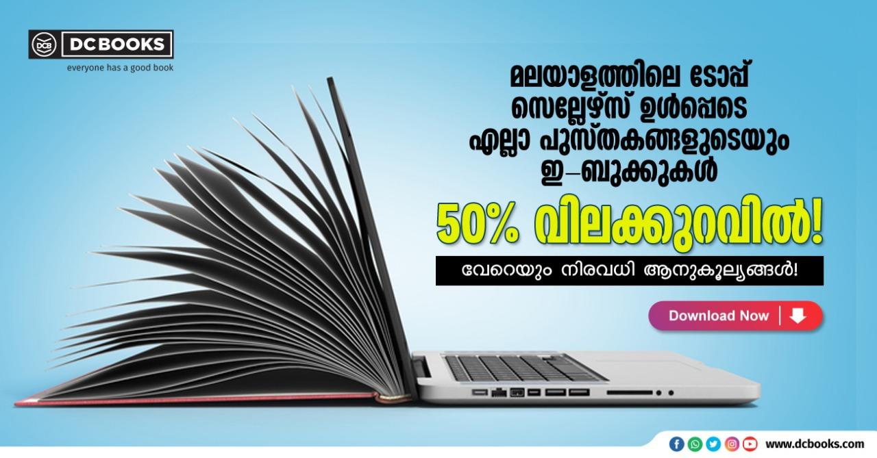 bookstore online
