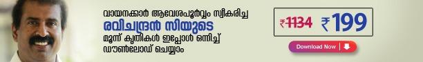 siravichandran