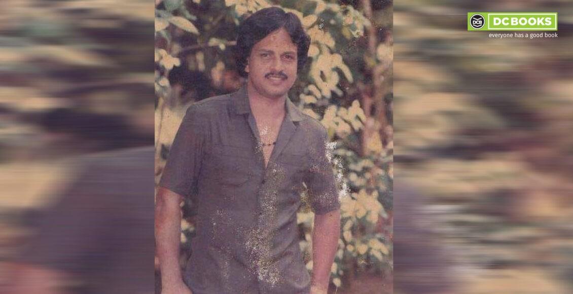 Sudhakar Mangalodayam