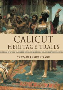 CALICUT HERITAGE TRAILS