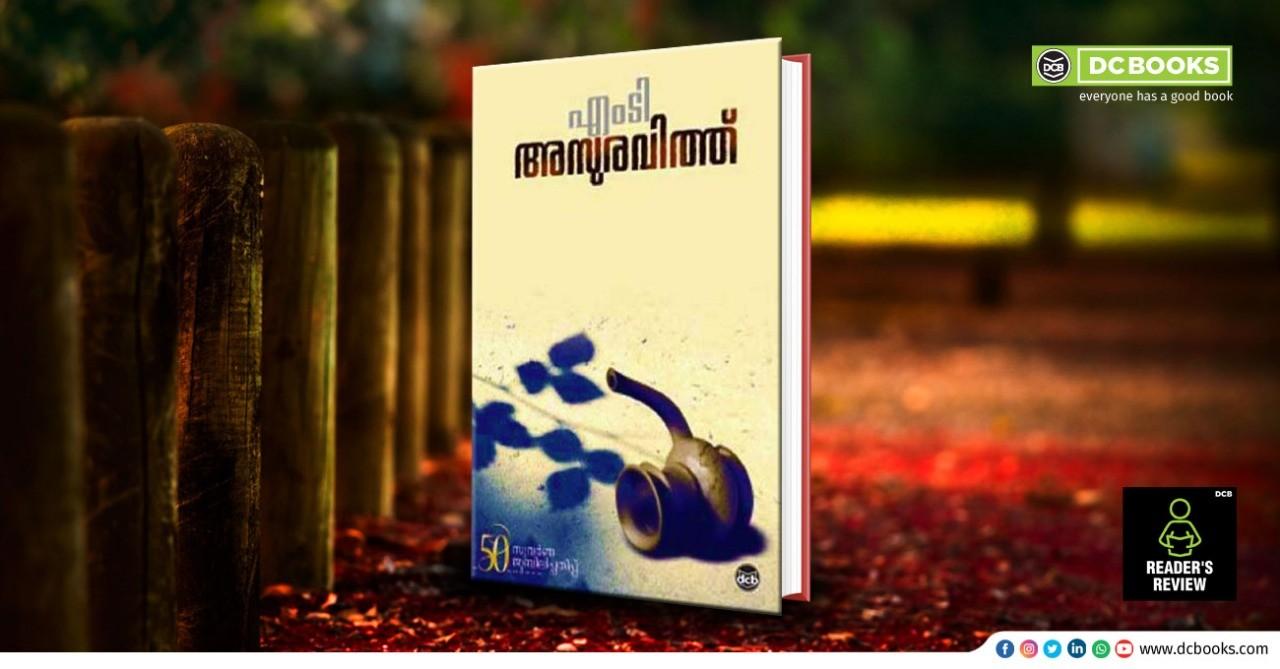 Asuravithu By: M T Vasudevan Nair