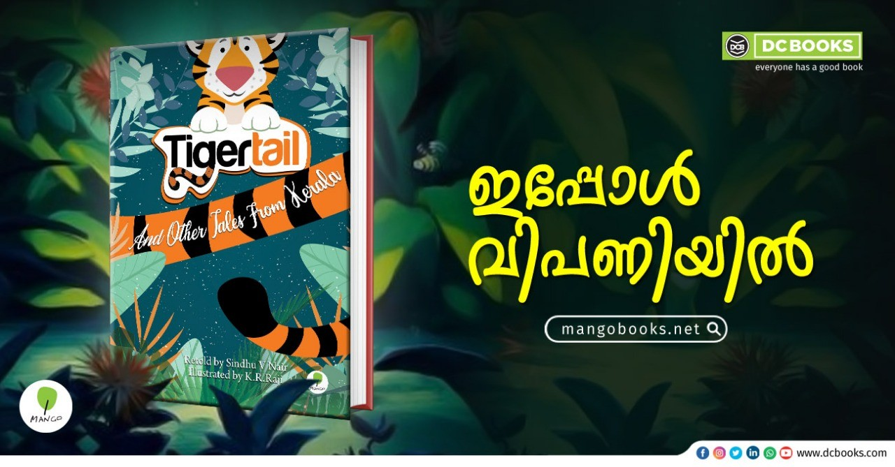 TIGER TAIL AND OTHER TALES FROM KERALA