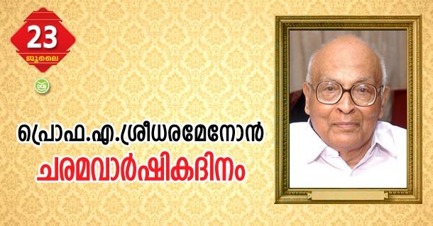 A. Sreedhara Menon