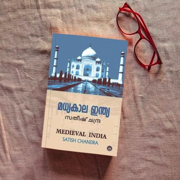 madhyakalaindia MEDIEVAL INDIA