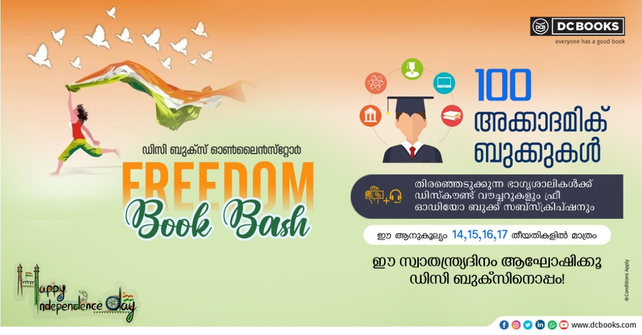 FREEDOM BOOK BASH