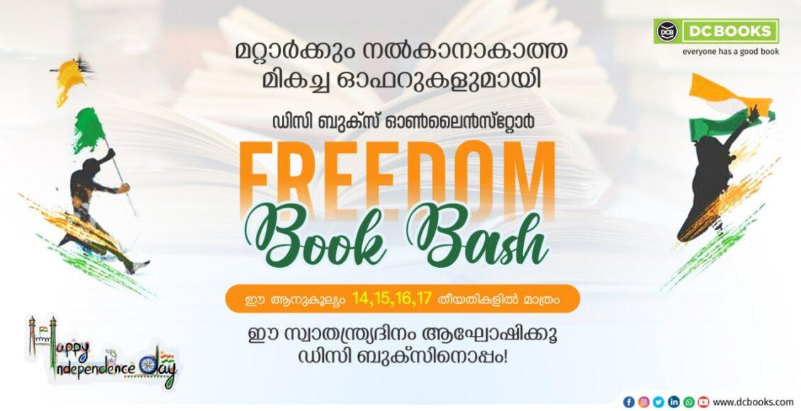 FREEDOM BOOK BASH