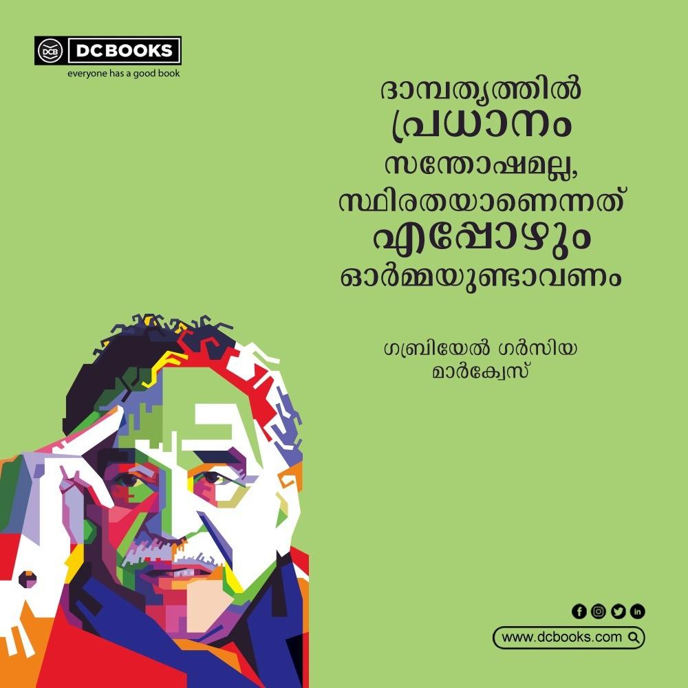 Malayalam Quotes