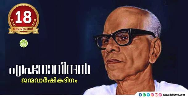 M. Govindan